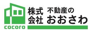 株式会社不動産のおおさわ・心建設株式会社